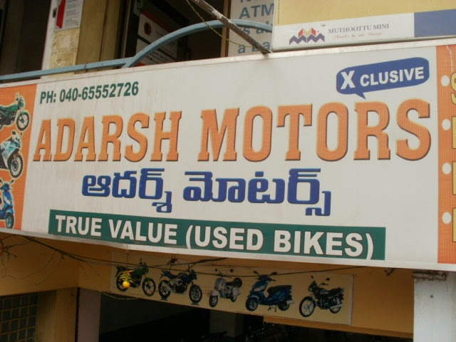 Adarsh Motors Hyderabad