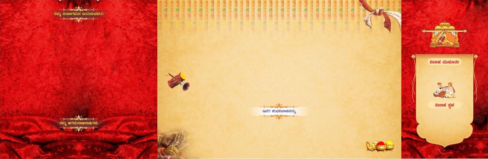 Indian Wedding Invitation Designs Indian Wedding Invitation Design