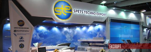 «Спецтехноекспорт» відкрив друге представництво в Індії