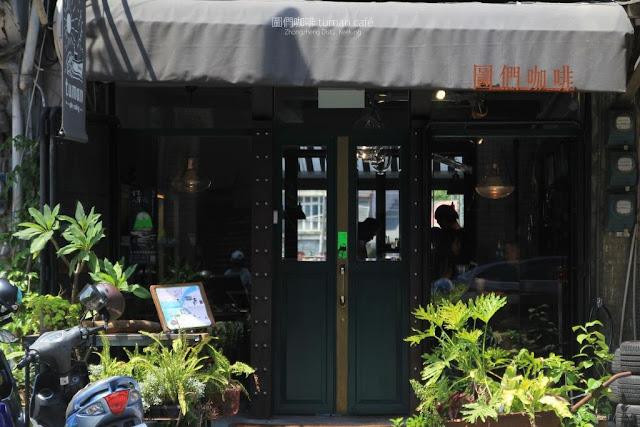 圖們咖啡 tuman café