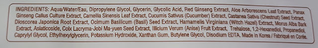 ingredientes pixi glow glycolic boost