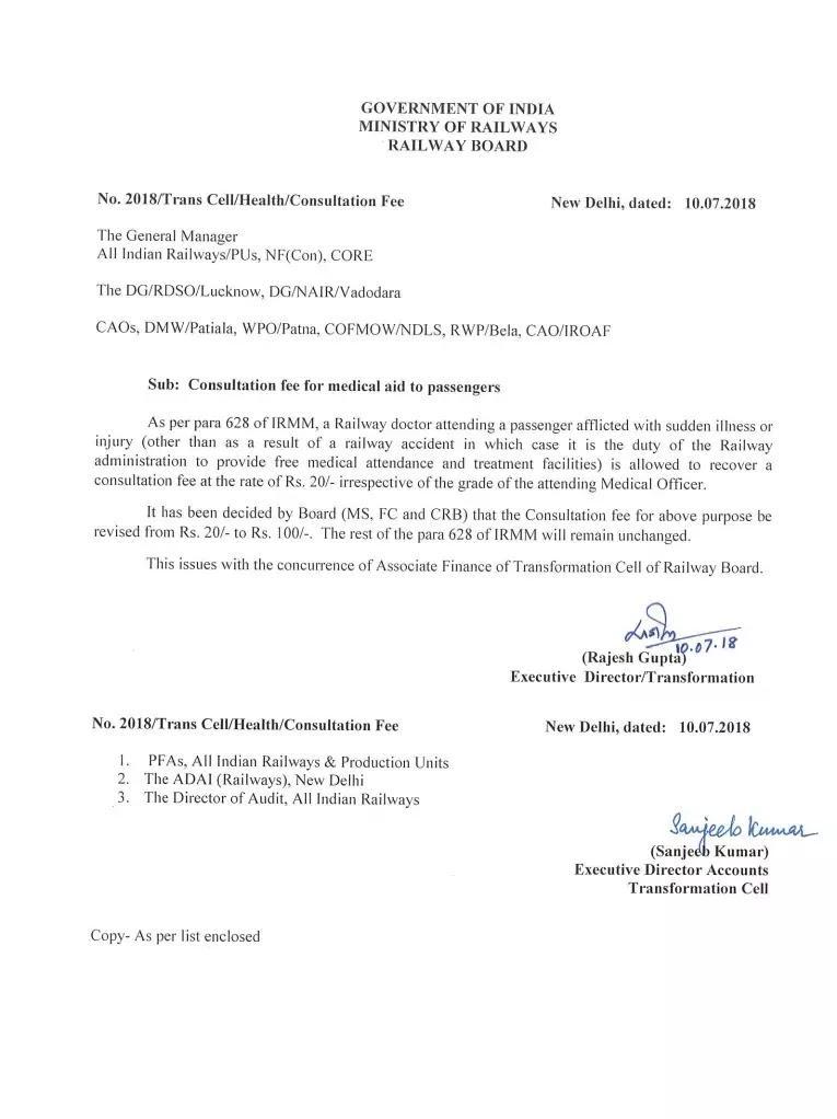 consultation fee railway doctors