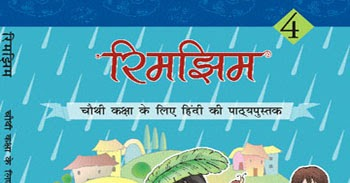 In ncert class free hindi download 7 history books for