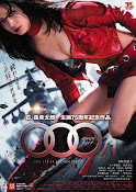 009-1: The End of the Beginning (2013)