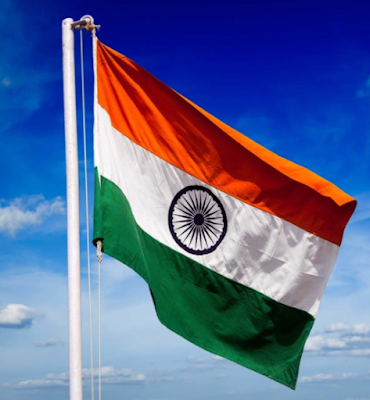 26 January Indian Flag Animated Images