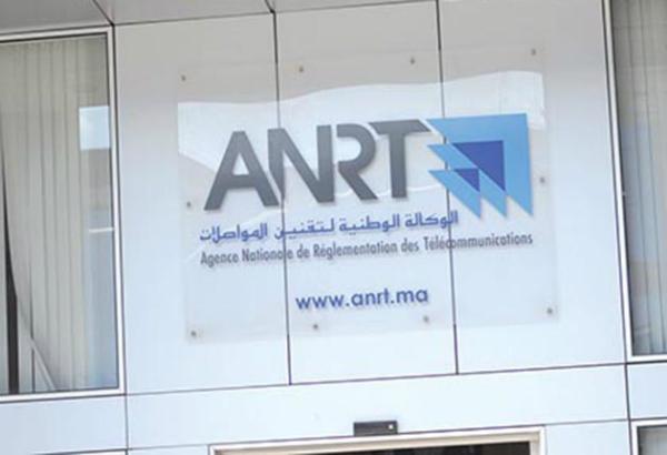 عاجل: إقالة مدير الوكالة الوطنية لتقنين الإتصالات ANRT