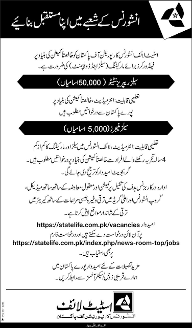 Advertisement for State Life Insurance Jobs March 2019