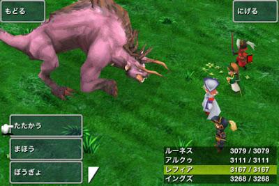 Final Fantasy III lançado para Android no Japão 3