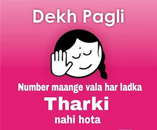 Whatsapp DP Attitude in Hindi for Boys