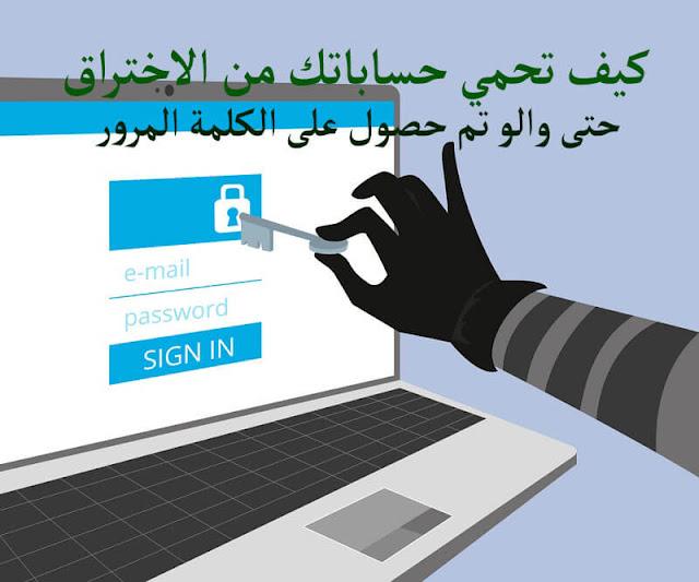 الخبراء يحذرون المستخدمين من إدخال رقم هاتف عند استخدام ال Gmail من الاختراق