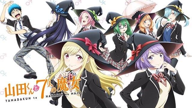 Yamada kun%2Bto%2B7 nin%2Bno%2BMajo%2B2 30 Rekomendasi Anime Harem Terbaik