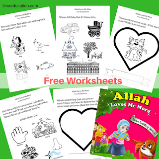 Kindergarten Islamic Worksheets