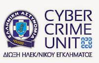http://www.cyberkid.gov.gr/