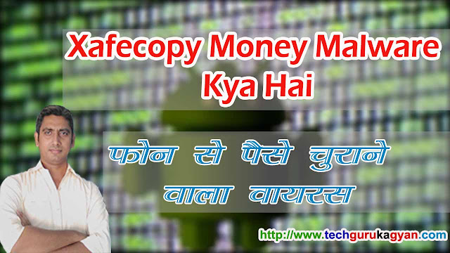 Xafecopy-Money-Malware