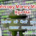 Xafecopy Money Malware Kya Hai, aur isse kaise bache?