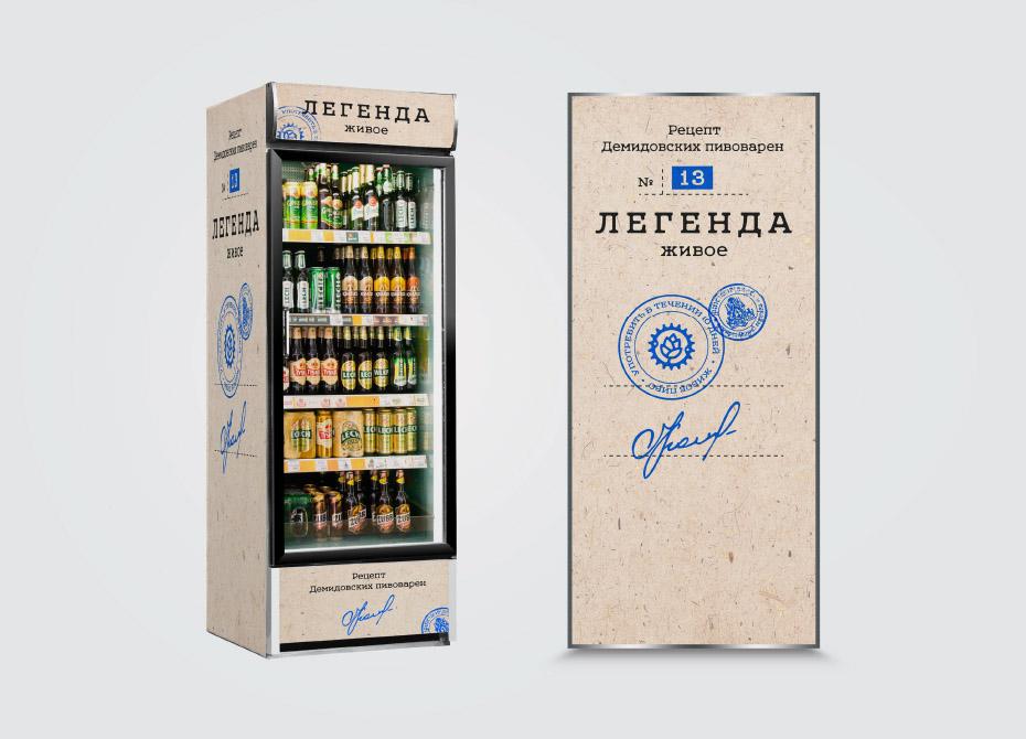 дизайн упаковки и POS-материалов, живое пиво ЛЕГЕНДА