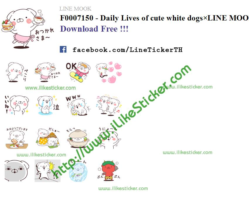Daily Lives of cute white dogs×LINE MOOK