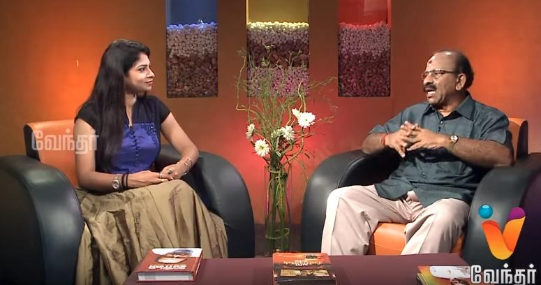Vendharin Virunthinar – Dr.Sankaralingam