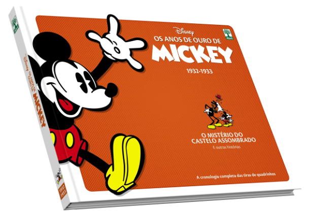 OuroMickey3.png (611×418)