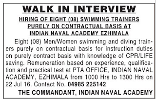 Walk in Interview for Swimming Trainer for INA Ezhimala