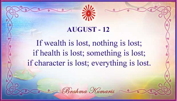 Thought For The Day August 12