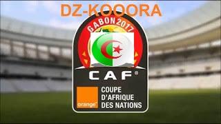 أرقام قمصان لاعبي المنتخب الوطني الجزائري المشاركين  في كأس أمم إفريقيا 2017 بالغابون