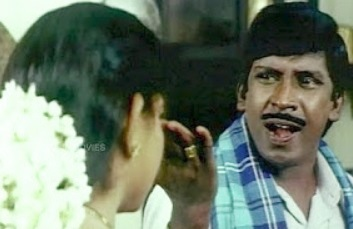 Vadivelu Rare Comedy | Vadivelu Super Comedy | Tamil Super Comedy | Ramarajan
