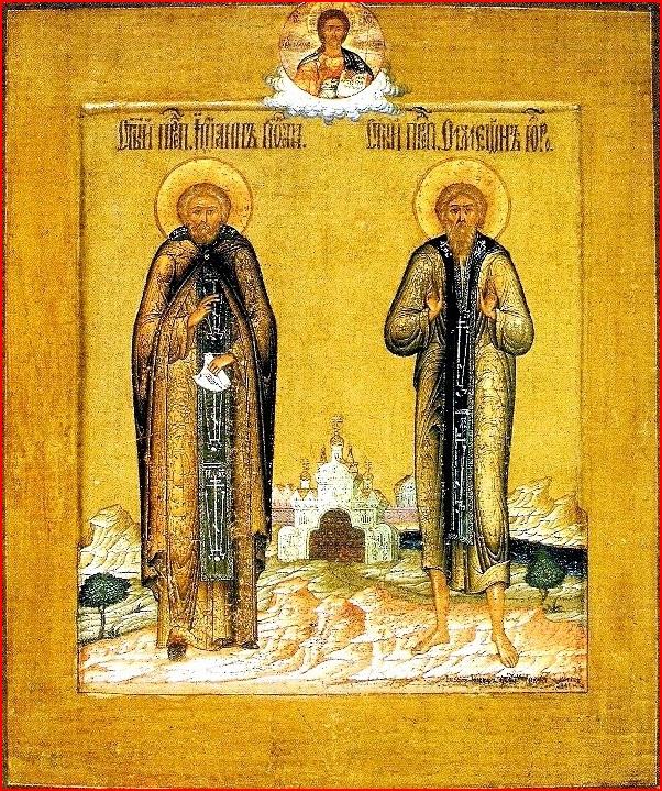 """Результат пошуку зображень за запитом """"Преподобних отців наших Симеона, Христа ради юродивого, та Йоана, його сопосника"""""""