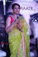 Bollywood Actress Raveena Tandon in Transparent Green Saree at Trailer Launch Of Film Maatr  0015.JPG