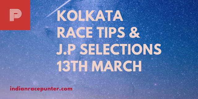 India Race Tips 13th March, 2019, free indian horse racing tips