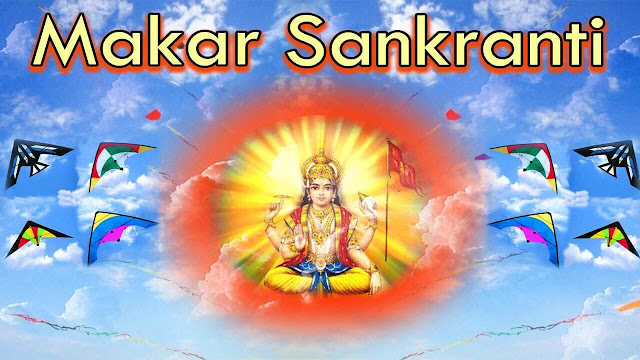 Sankranti images HD