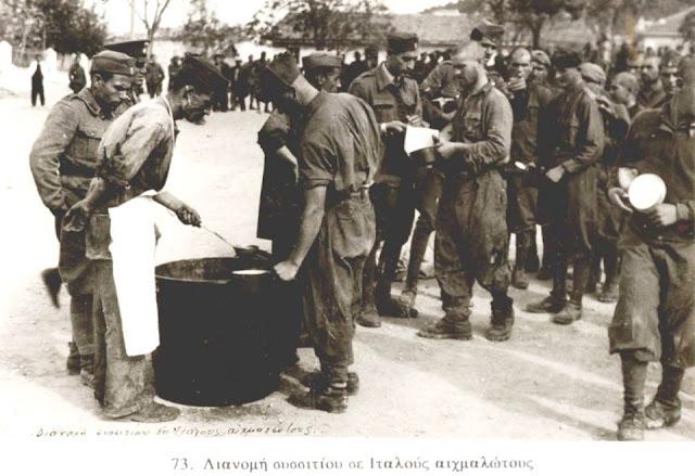 Το ψυχικό μεγαλείο του Έλληνα στρατιώτη...