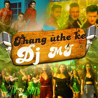 Taang+Uthake+(Housefull+3)+Dj+Mj+Production-mp3-download-latest-remix