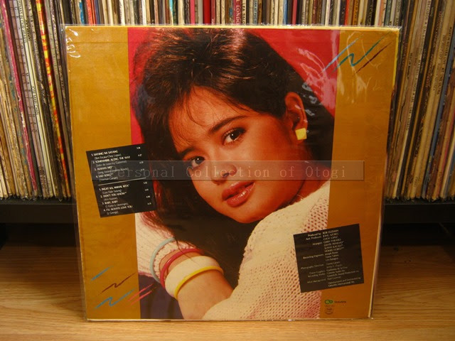 My OPM LP Collection: Manilyn Reynes
