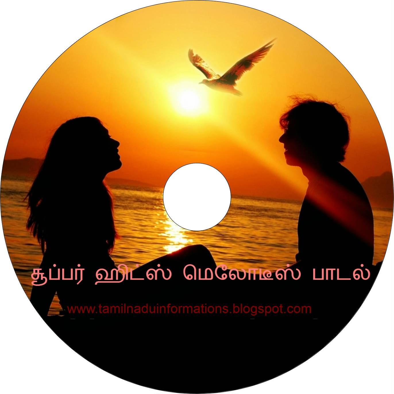 Tamil love sad video songs free download sevenwhere.