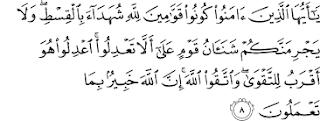 Surah Al-maidah ayat 8 carabelajarislam