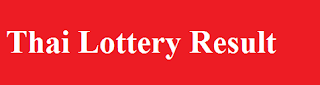 Thai Lottery Result