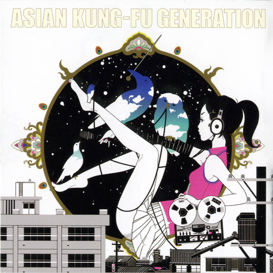 Asian Kung-Fu Generation - Rewrite Lyrics