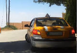 auto ecole maroc