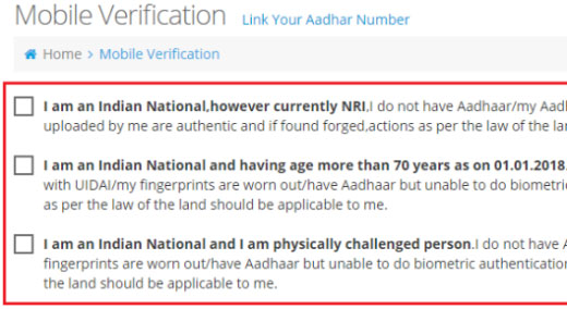 bsnl aadhar verification