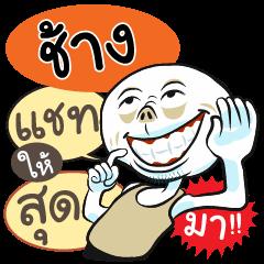 Chang various facial expressions