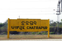 Chatrpur Railway Station, Chatrapur, Ganjam
