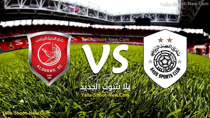 السد القطري يضرب موعد مع النصر السعودية في نصف نهائي دوري أبطال آسيا بعد الفوز على الدحيل