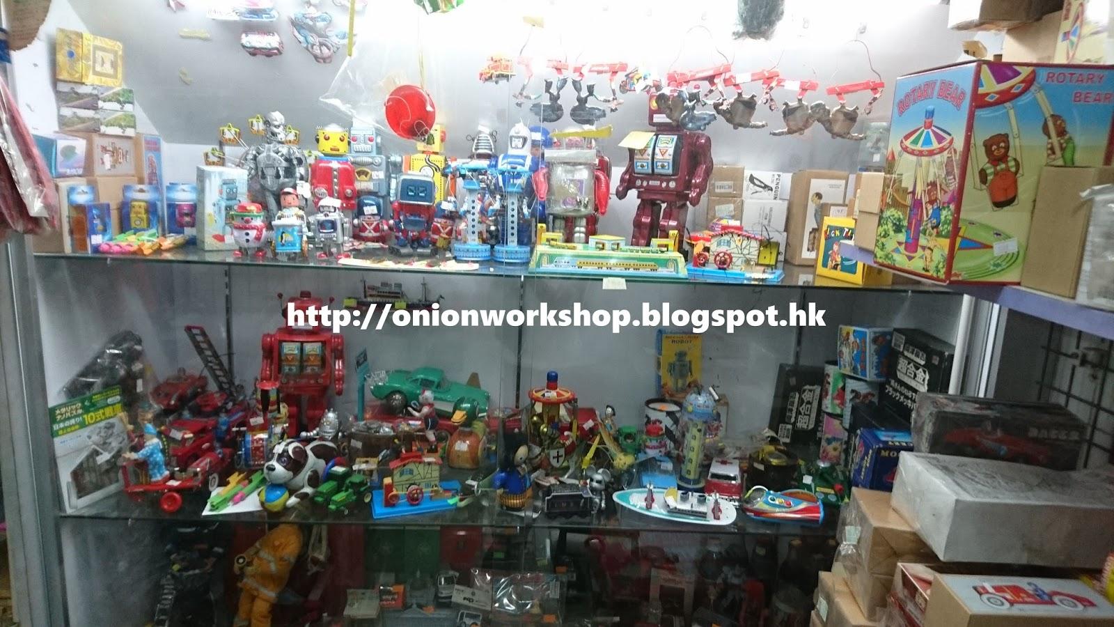 洋蔥頭的玩具店遊記: No. 075 九龍區 旺角 富昌玩具