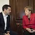 Ο Τσίπρας αποκάλυψε τον διάλογο που είχε με την Μέρκελ για το Σκοπιανό