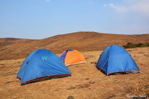 Camping site at Bababugangiri