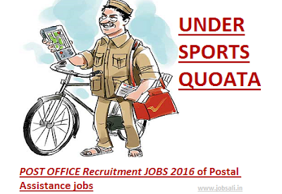postal jobs salary,postman jobs 2016,post office recruitment 2016 result