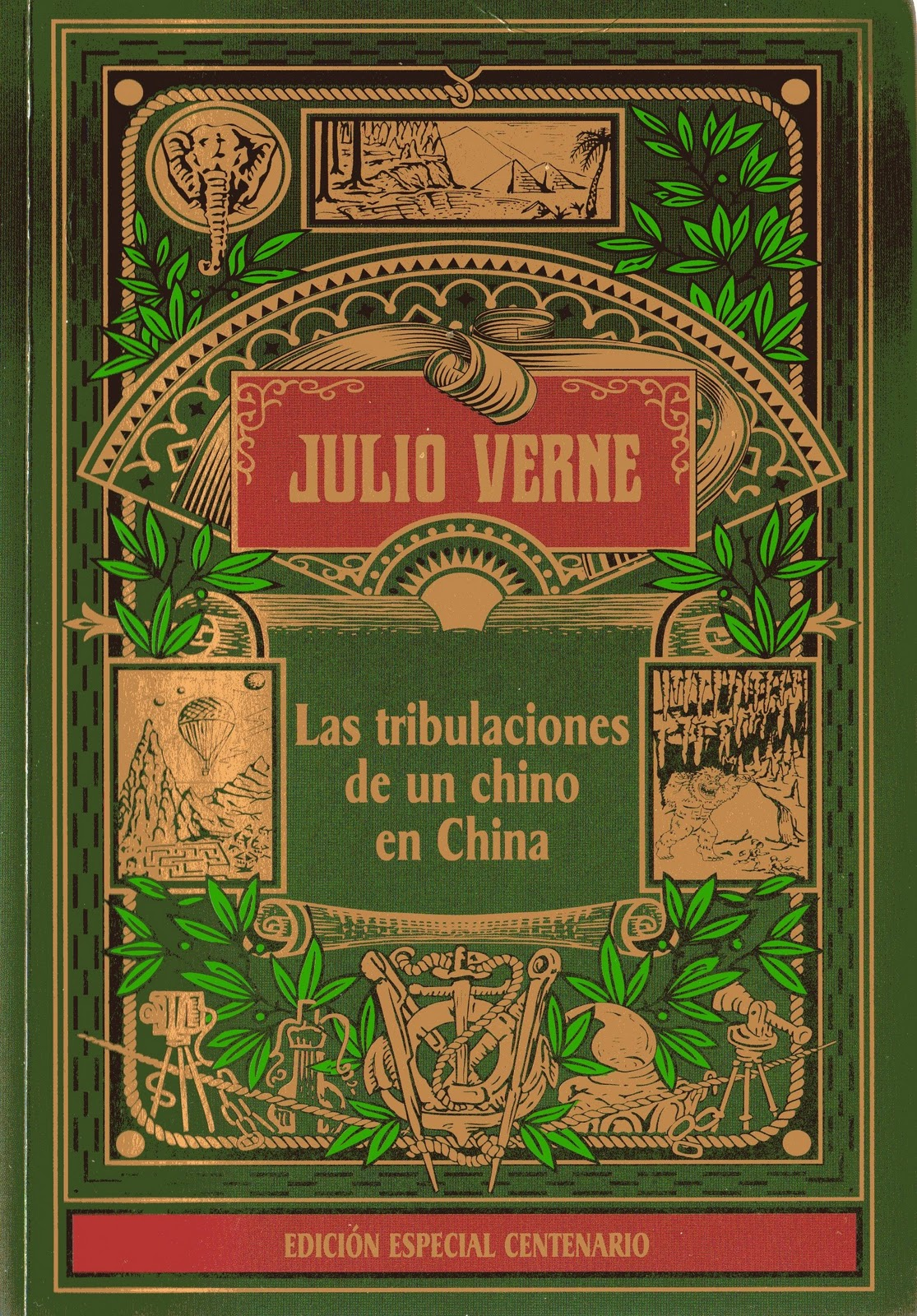 Libro Electronico Chino Jules Verne 2 10 11 9 10 11