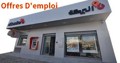 Albaraka recrute 200 Chargés de Portefeuilles sur tout le Maroc diplômés en Gestion / Comptabilité / Finance