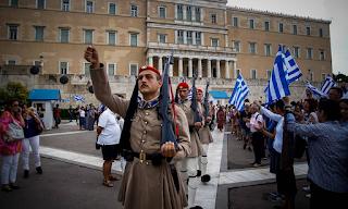 Τέλος το «Μακεδονία ξακουστή»; Κυρώσεις σε όποιον φωνάζει «αλυτρωτικά» συνθήματα